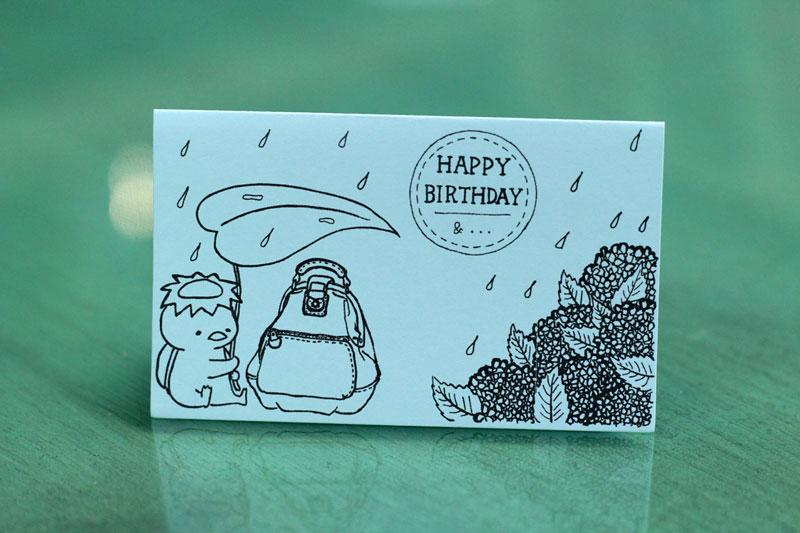 6月がお誕生日のお客様へのメッセージカード