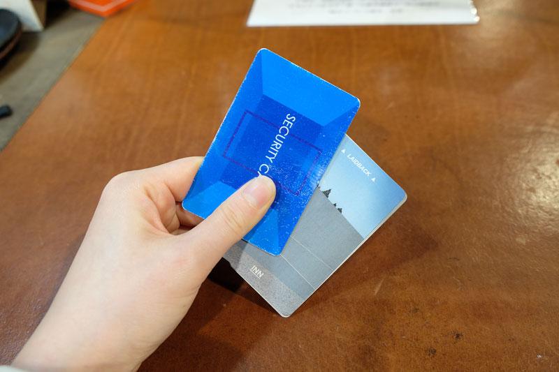その3「定期券とカードキー」