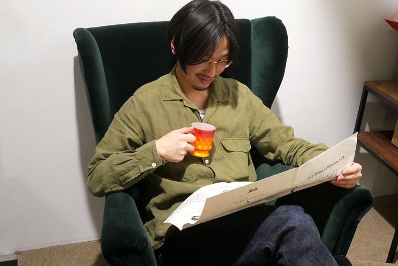コーヒー片手にゆっくりと読む