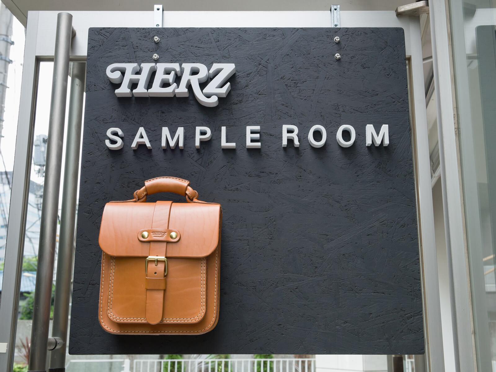 HERZ SAMPLE ROOMオープンのお知らせ