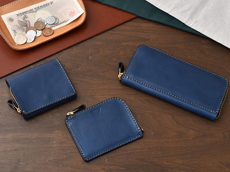 ファスナー長財布(WL-58)・小型の二つ折り財布(WS-64)・L字ファスナーミニ財布(KK-38)ネイビー仕様