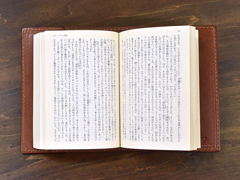 実際にブックカバー(KB-4)に文庫本を収納した様子