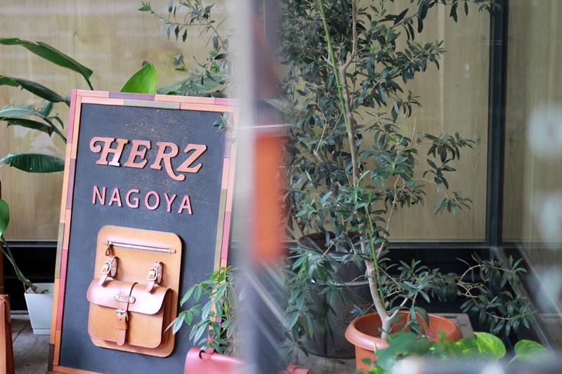 名古屋店の看板