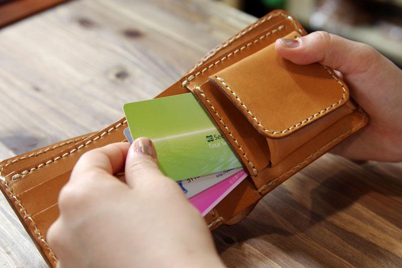 二つ折り財布(WS-8) 隠しポケット