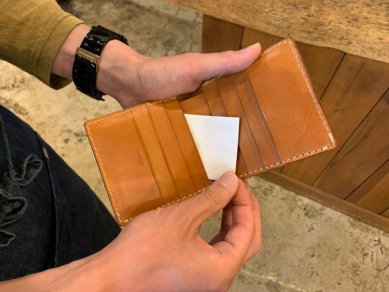 二つ折り財布(WS-4) カード収納2