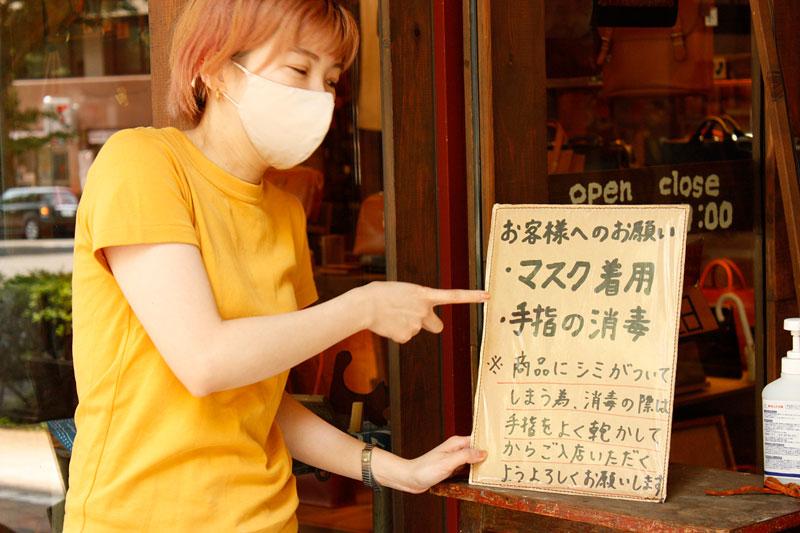 仙台店スタッフの朝仕事7