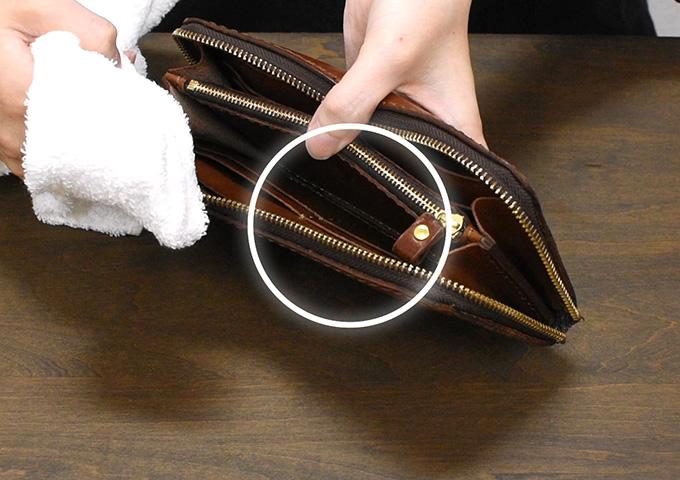 財布のカード入れ部分