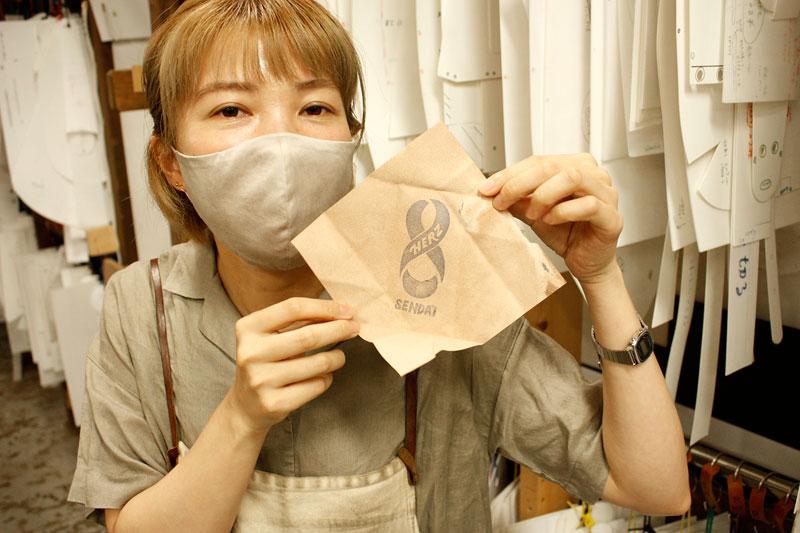佐藤の革折り紙