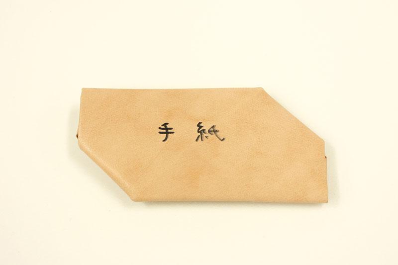 佐藤の革折り紙 手紙