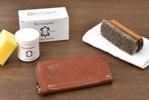 革財布のお手入れ方法について